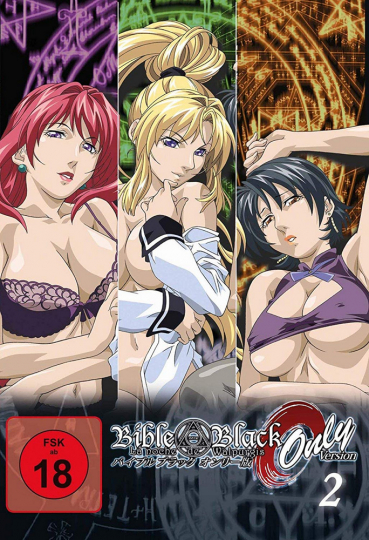 Bible Black Only - Episoden 1 & 2 2 DVDs