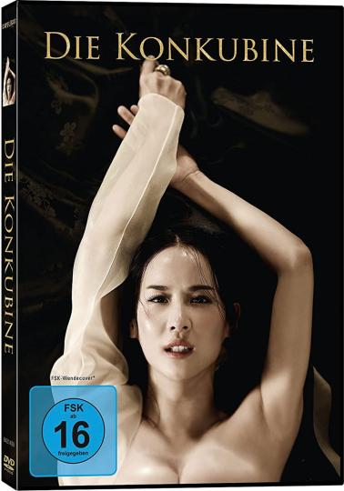 Die Konkubine. DVD