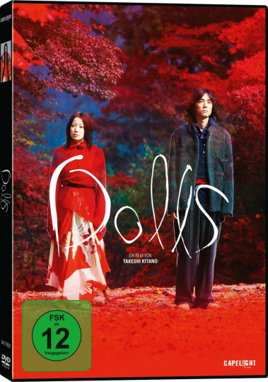 Dolls. DVD.