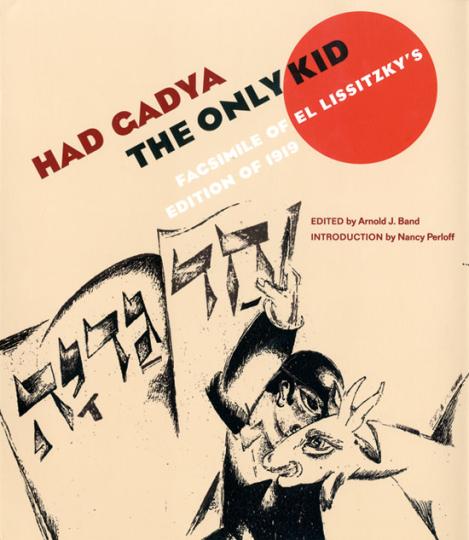 Had Gadya. The Only Kid. Faksimile von El Lissitzky aus dem Jahr 1919.