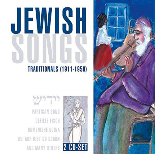 Jewish Songs. Traditionals 1911-1950. 2 CDs.
