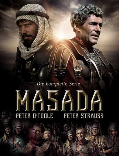 Masada 2 DVDs