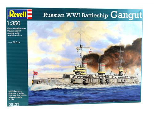 """Russisches Schlachtschiff """"Gangut"""" - Maßstab 1:350"""