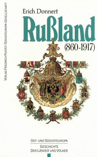 Russland (860 - 1917)