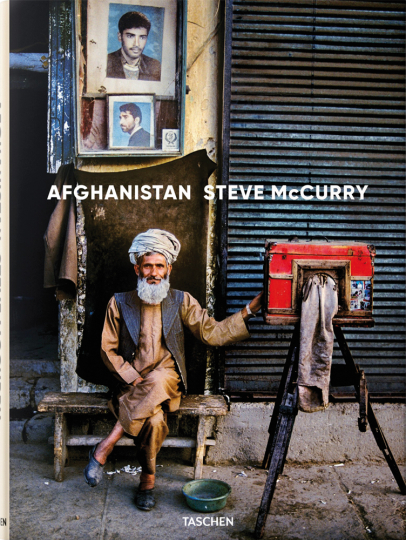 Steve McCurry. Afghanistan.