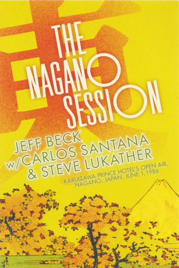 The Nagano Session DVD