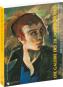 Die Galerie des 20. Jahrhunderts in Berlin 1945-1968. Bild 1