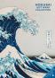 Geschenkpapier-Buch »Hokusai«. Bild 1