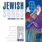 Jewish Songs. Traditionals 1911-1950. 2 CDs. Bild 1