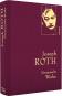 Joseph Roth. Gesammelte Werke. Bild 1