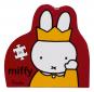 Miffy Puzzle Motiv Schloss. Bild 1