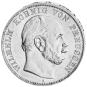 Preußen Siegestaler Silber 1871 Wilhelm I. Bild 1