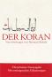 Der Koran. Mit Erläuterungen. Bild 2