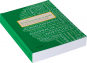 Fremdsprachenlernen mit System. Das große Handbuch der besten Strategien für Anfänger, Fortgeschrittene und Profis. Bild 3