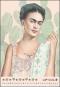 Frida Kahlo Posterkalender Kalender 2021. Bild 3
