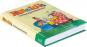 Janosch - Das Große Buch der Vorlesegeschichten. Bild 3