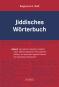 Jiddisches Wörterbuch. Bild 3