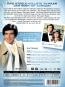 Remington Steele (Komplette Serie). 30 DVDs Bild 3