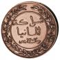 Münzsatz Übersee Kolonien - 7 Münzen Bild 4
