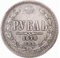 Münzset Die berühmtesten Kaiser des 19. Jahrhunderts. Bild 4