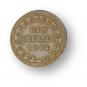 Kreuzer-Set: Nassau 3 Münzen Bild 5
